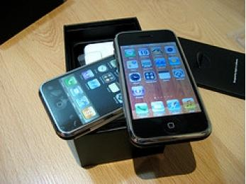 We sell all kinds of Electronics,Game,Mobile phones and accessories