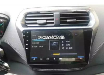 Ford Escort Capacitive screen car pc radio pure android wifi gps navigation