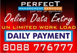 1065 Earn Daily Rs.500/-  Income from home | Daily Payment | 8088776777 | Online Captcha Entry