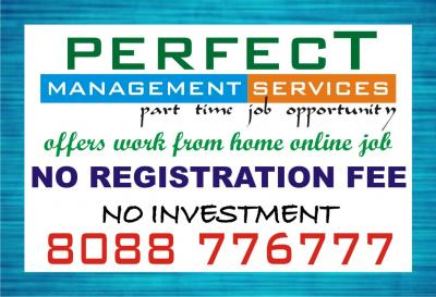 Work at home without investment and Registration fees | Online Copy Paste Jobs | Earn daily Rs. 330