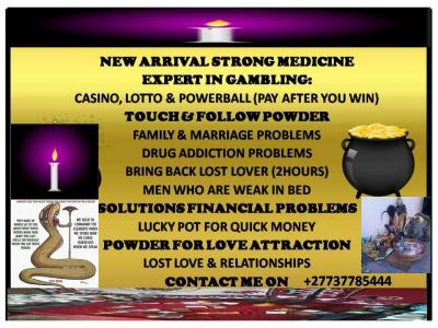 SUPERIOR ~+27737785444 MOST POWERFUL PROBLEMS SOLVER /LOST LOVE SPELL CASTER  BRING  ALL YOUR ISSUES