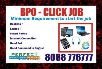 Home based BPO job | Earn Daily Rs. 500/- cash Through Mobile Phone | 1872