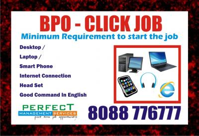 Home based BPO work | Income per Hour Rs. 200/- Plus | 1835