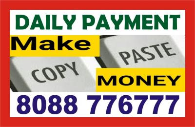 Online Jobs | daily Payout | Copy paste work | 1938 |  8088776777
