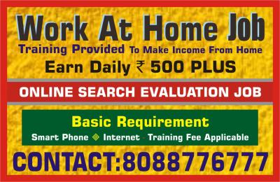 Home based work | search evaluation job | Copy paste work | 1959 | online jobs